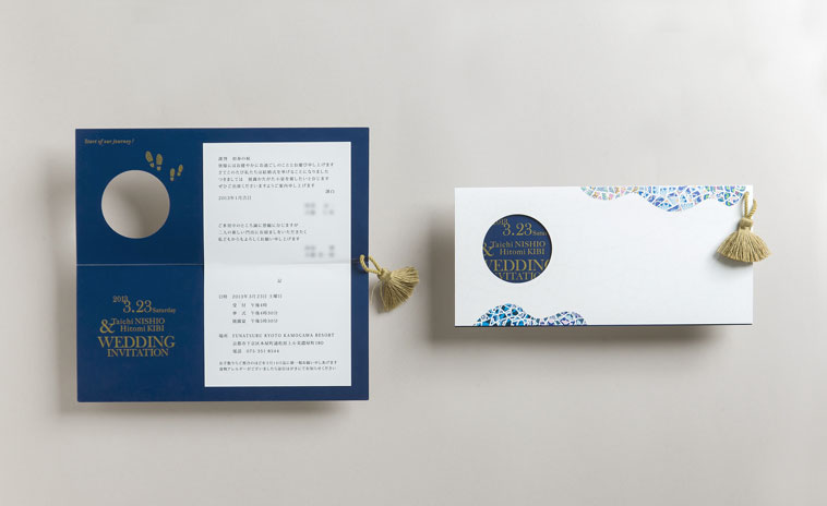 inspiration_BY_ParkGuell WEDDING